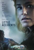Маленькие происшествия (2014)