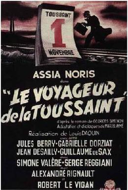Постер фильма Он приехал в день поминовения (1943)