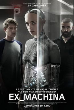 Постер фильма Из машины (2015)