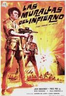 Битва за Манилу (1964)