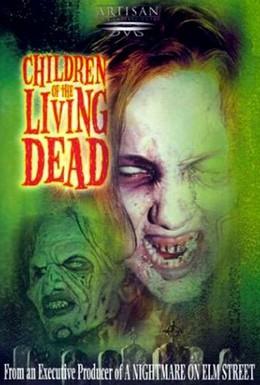 Постер фильма Дети мертвых (2001)