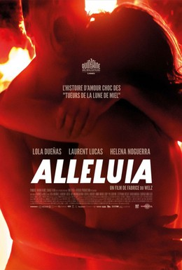 Постер фильма Аллилуйя (2014)