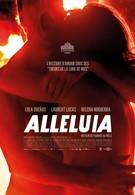 Аллилуйя (2014)