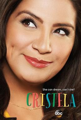Постер фильма Кристела (2014)