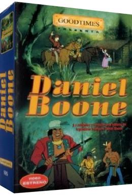 Постер фильма Дэниэл Бун (1981)
