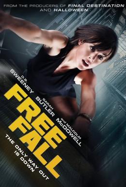 Постер фильма Свободное падение (2014)
