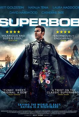 Постер фильма СуперБоб (2015)