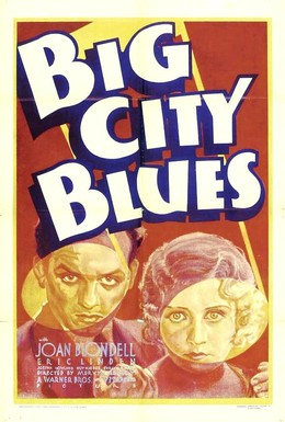Постер фильма Блюз большого города (1932)