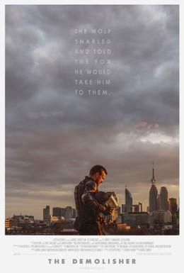Постер фильма Разрушитель (2015)