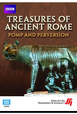 Постер фильма Сокровища Древнего Рима (2012)
