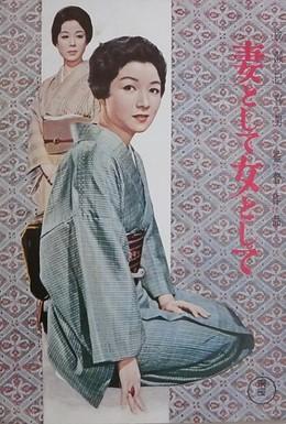 Постер фильма Быть женой, быть женщиной (1961)