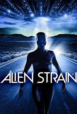 Постер фильма Инопланетная раса (2014)
