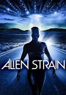 Инопланетная раса (2014)