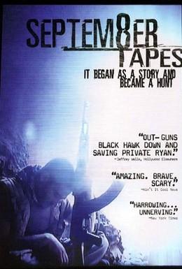 Постер фильма Сентябрьские записи (2004)