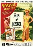 Грехи Иезавели (1953)
