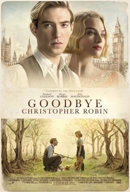 Постер фильма Прощай, Кристофер Робин (2017)