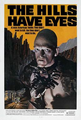Постер фильма У холмов есть глаза (1977)