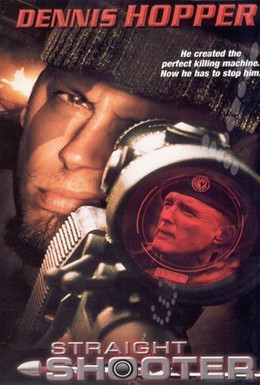 Постер фильма Меткий стрелок (1999)
