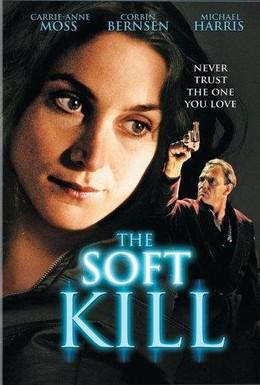 Постер фильма Нежное убийство (1994)