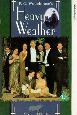 Постер фильма Напряженная атмосфера (1995)