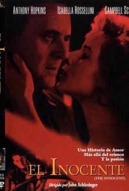 Постер фильма Невиновный (1993)