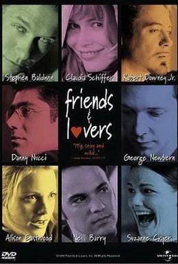 Постер фильма Друзья и любовники (1999)