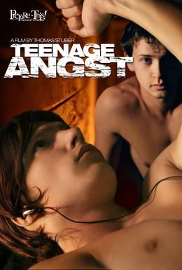 Постер фильма Подростковый страх (2008)