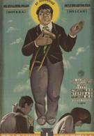 Праздник святого Йоргена (1930)