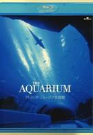 Аквариум (2007)