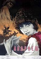 Андриеш (1954)