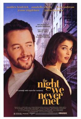 Постер фильма Ночь, в которую мы никогда не встретимся (1993)