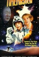 Повелитель времени (1995)