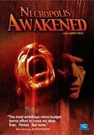 Пробуждение Некрополя (2002)