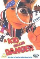 Малыш по прозвищу Опасность (1999)