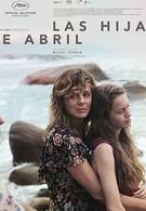 Дочери Абриль (2017)