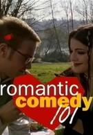 Романтическая комедия 101 (2002)