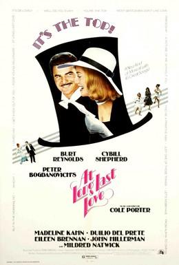 Постер фильма Наконец-то любовь (1975)