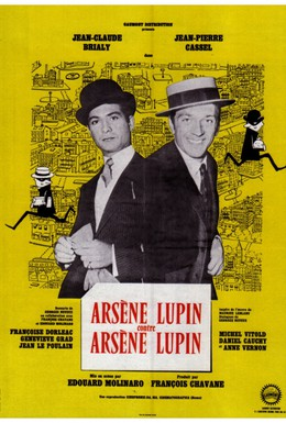 Постер фильма Арсен Люпен против Арсена Люпена (1962)