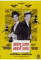 Арсен Люпен против Арсена Люпена (1962)