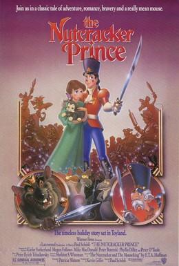 Постер фильма Принц Щелкунчик (1990)
