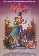 Принц Щелкунчик (1990)
