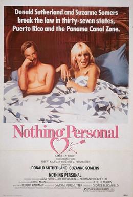 Постер фильма Ничего личного (1980)