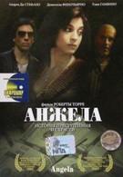 Анжела (2002)