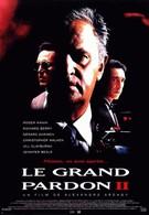 День расплаты 2 (1992)