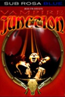 Постер фильма Суд вампиров (2001)