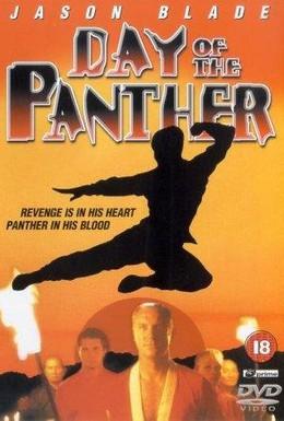 Постер фильма День пантеры (1988)