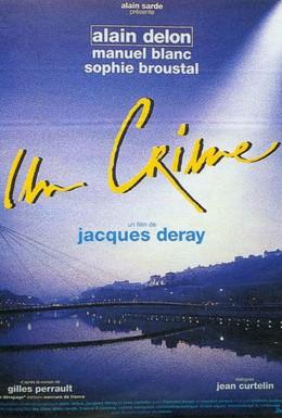 Постер фильма Преступление (1993)