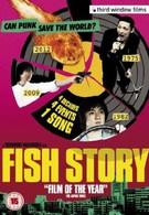 Рыбная история (2009)