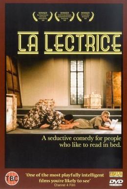 Постер фильма Чтица (1988)