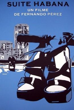 Постер фильма Гаванская сюита (2003)